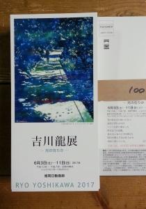 20170504_201538-1