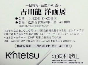 20170915_124107-1