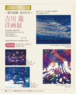 2018春の京阪会_H1-H4