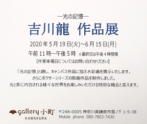 20200511_221208